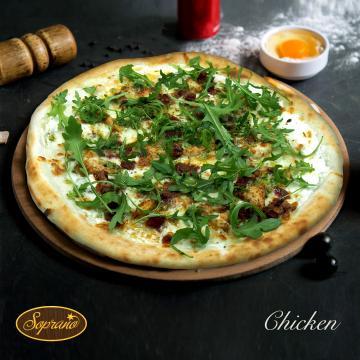 Náhľad 15 - Pizza CHICKEN